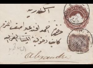 Ägypten/Egypte: 1900: Ganzsache nach Alexandria