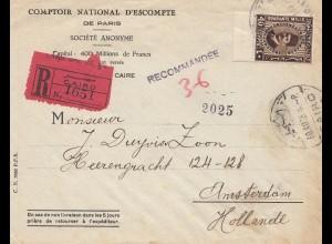 Ägypten/Egypte: 1935: Einschreiben Caire nach Amsterdam