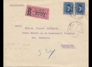 Ägypten/Egypte: 1930 Einschreiben nach Jerusalem