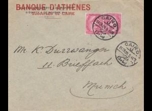 Ägypten/Egypte: 1909: Cairo nach München