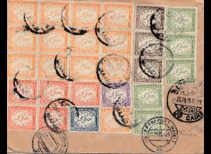 Ägypten/Egypte: 1955: Einschreiben nach Frankfurt, General Konsulat