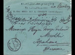 Ägypten/Egypte: Brief von Cairo nach Ispahane über Bombay