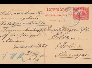 Ägypten/Egypte: 1913: Ganzsache nach Berlin