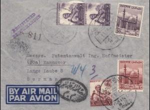 Ägypten/Egypte: 1957: Lufptost Einschreiben Cairo nach Hannover