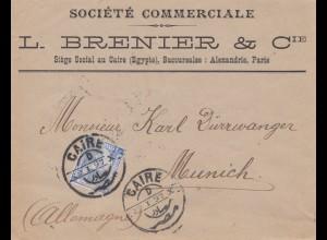 Ägypten/Egypte: 1897: Brief von Cairo nach München