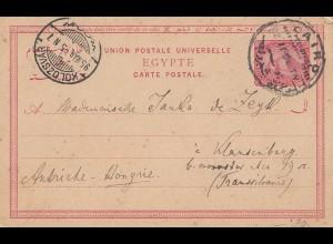 Ägypten/Egypte: 1895: Ganzsache von Cairo nach Österreich-Ungarn