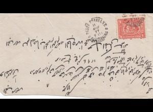 Ägypten/Egypte: 1877: Alexandria nach Cairo