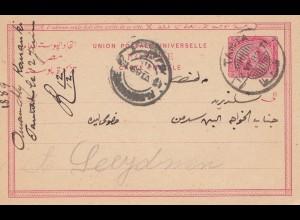 Ägypten/Egypte: 1898: Ganszache Tanta