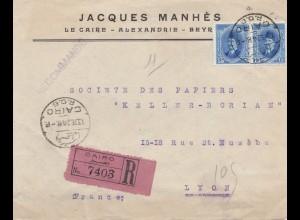 Ägypten/Egypte: 1924: Einschreiben Cairo nach Lyon