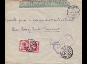 Ägypten/Egypte: 1915: Cairo ind die Schweiz, Zensur