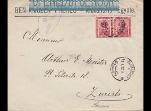 Ägypten/Egypte: 1917: Brief von Alexandria nach Zürich, Zensur