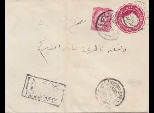 Ägypten/Egypte: 1907: Ganzsache als Einschreiben Cairo
