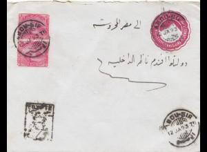 Ägypten/Egypte: 1893: Ganzsache Abou-Sir/Caire/Samanoud
