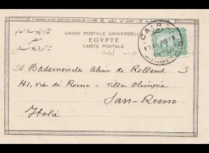 Ägypten/Egypte: 1905: Cairo Ansichtskarte nach Italien/San Remo