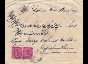 Ägypten/Egypte: 1903: Cario in ein arabisches Land
