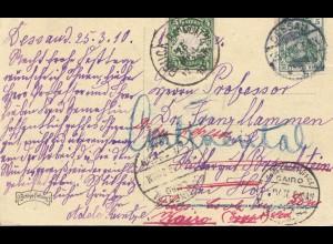 Ägypten/Egypte: 1910: Ansichtskarte Schwarzwaldhaus nac hHof, weiter nach Kairo