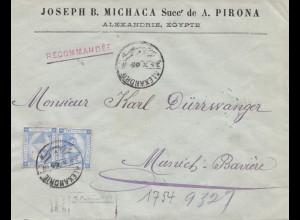 Ägypten/Egypte: 1905: Einschreiben von Alexandria nach München
