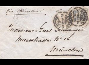 Ägypten/Egypte: 1895: Brief von Alexandria nach München