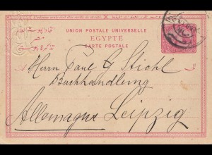 Ägypten/Egypte: 1889: Ganzsache Cairo nach Leipzig