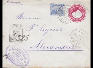 Ägypten/Egypte: 1892: Ganzsache als Einschreiben von Cairo nach Alexandria