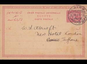 Ägypten/Egypte: 1895: Ganzsache von Cairo nach England