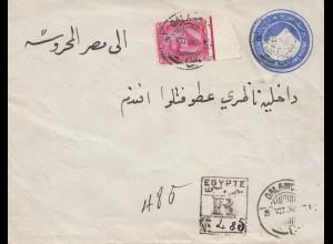 Ägypten/Egypte: 1896: Ganzsache Einschreiben