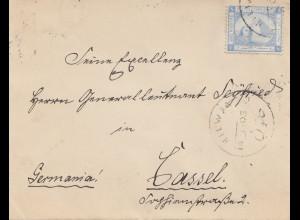 Ägypten/Egypte: 1905: Brief Cairo nach Kassel