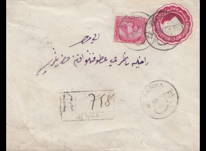 Ägypten/Egypte: 1906: Ganzsache als Einscheiben von Bennha