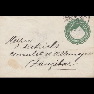 Ägypten/Egypte: 1894: Ganzsache Cairo nach Zansibar