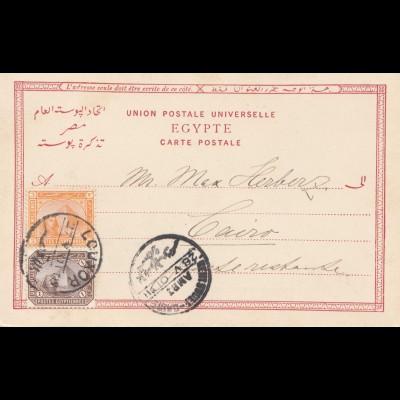 Ägypten/Egypte: 1901: Ansichtskarte Luxour nach Cairo: Memnon's Collosses