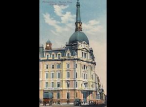 Argentinien: 1936: Ansichtskarte Buenos Aires nach Stuttgart