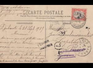 Äthiopien: 1909: Ansichtskarte-Schiff im Sturm