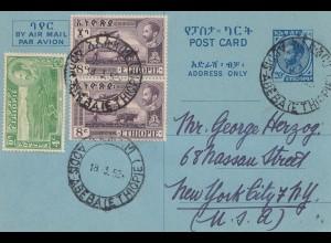 Äthiopien: 1952: Ganzsache Addis Abeba nach USA