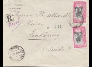 Äthiopien: 1922: Einschreiben Djibouti nach Linköping