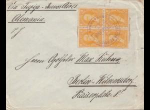 Bolivia: Cochabamba 1914 via Buenos Aires to Berlin/Germany