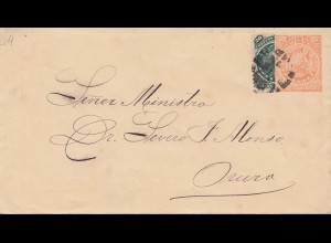 Bolivien: Cover to Oruro