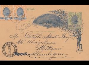 Brazil: 1896: post card Rio de Janeiro to Stuttgart
