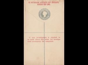 Trinidad: Registered cover - no use