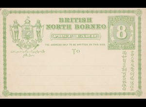 British North Borneo: post card unused