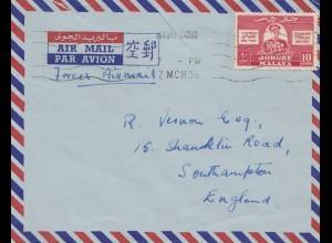 Johore Malaya, air Mail to Southampton/England about 1955