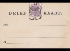 Vrij: Brief Kaart