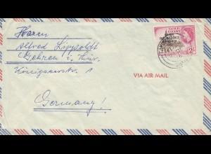 Gold Coast: 1956 via air mail M/S Lealott to Gehren/Germany