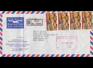 Kenya: Registered letter Nairobi to BMW München 1985