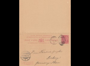 St. Kitts-Nevis: post card 1909 to Dieburg