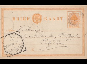 Vrij: 1892 post card to Cape Town