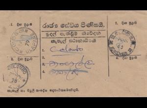 Sri Lanka: Ulapane to Colombo