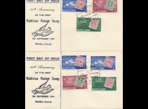 Maldive Islands - 2x FDC 1961 - 55th Anniversary of postage stamp