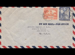 British Guiana 1947 by air Mail to New York