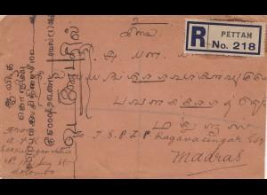 Ceylon: 1927: registered letter Pettah to Madras