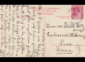 Ceylon: 1911: post card Temple Hindoo to Paris, Embassade Allmande